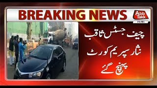 CJ Reach to Hear Zainab Murder Case, Other at SC Lahore Registry
