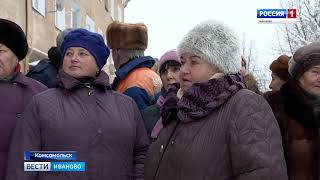 Из кранов жителей Комсомольска потекла зеленая вода