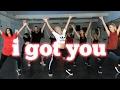 Images Bebe Rexha - I Got You #DanceOnGotYou | Jasmine Meakin (Mega Jam)