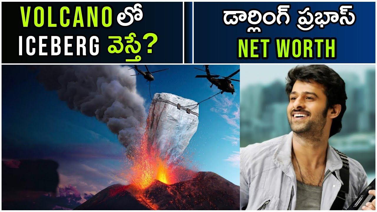 interesting facts | top amazing facts in telugu | if we dump iceberg in valcano | top 100 facts E75