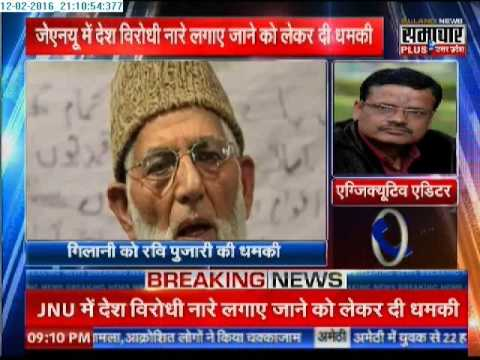 Exclusive Audio: Dreaded gangster Ravi Pujari gives death threat to Syed Ali Shah Geelani