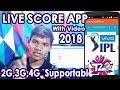 Vivo IPL,T20 2018 Live Score App Live Video App New Letest Download Now