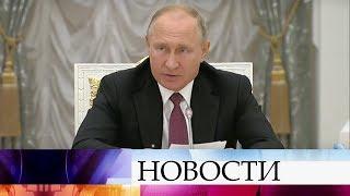 Президент России встретился с представителями германских деловых кругов.