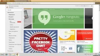 Как убрать рекламу(спам) с любого сайта(, 2013-09-07T06:38:48.000Z)