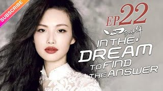 【ENG SUB】In the Dream to Find the Answer EP22│Back to Tang Dynasty│Ray Ma, Dong Han│Fresh Drama ile ilgili görsel sonucu