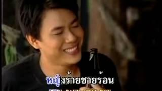 เหล้าจ๋า -  สุชาติ เทียนทอง   [Official MV&Karaoke]