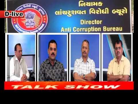 Surat Channel Talk Show – Anti Corruption Bureau, Surat.