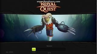 ~Royal Quest~ Открытие коробок - время приключений!