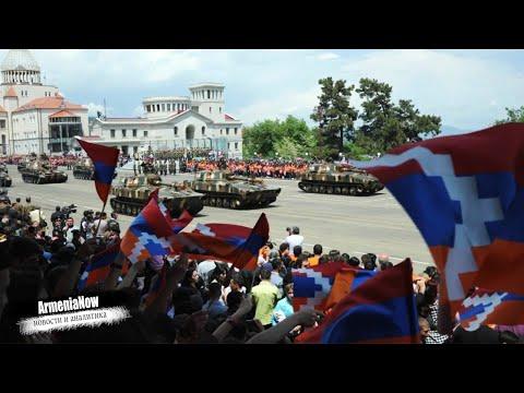 Нагорный Карабах: Кто примет парад в Степанакерте?