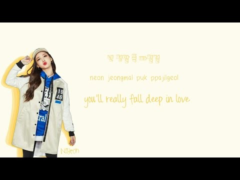 Thumbnail: TWICE (트와이스) Touchdown Lyrics (Color Coded Han|Rom|Eng) | by Soshi Lyrics