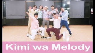 BNK48 - Kimi wa Melody  (Boy Ver.) Cover By Deli Project From Thailand