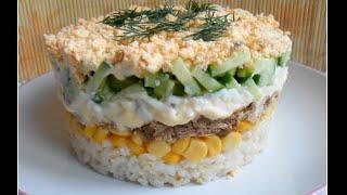 Слоеный салат Капля воды. Слоеный салат с тунцом . Рецепты вкусных слоеных салатов