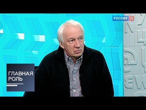 Главная роль. Владимир Носик. Эфир от 03.04.2013