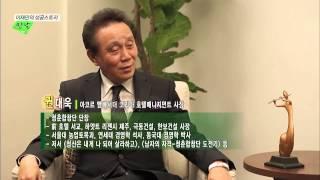 이재만의 성공스토리 만남_권대욱 아코르 앰배서더 코리아…