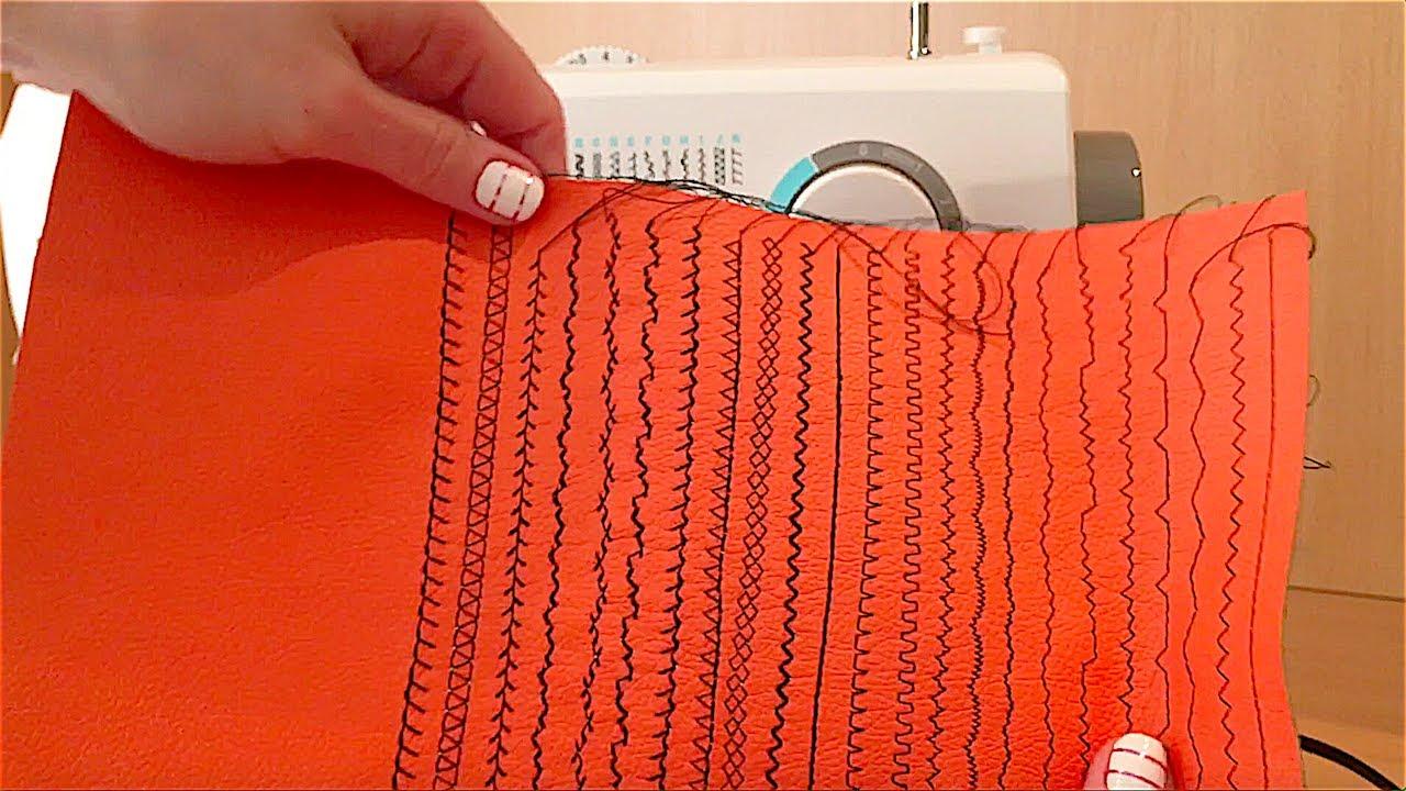 Современные лапки для старой швейной машинки Зингер   Modern feets .