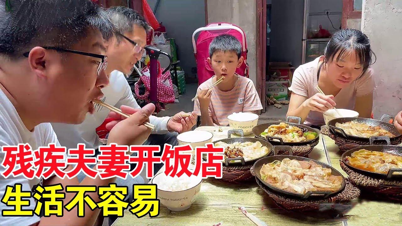 徐州正能量小夫妻,残疾丈夫90后小媳妇一起创业开早餐店,实惠又量大【麦总去哪吃】