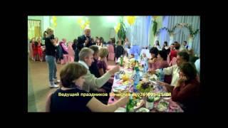 Вячеслав - ведущий праздников