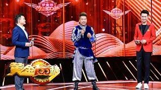 [黄金100秒]小伙六年专注广场舞 带领干妈们越跳越年轻  CCTV综艺