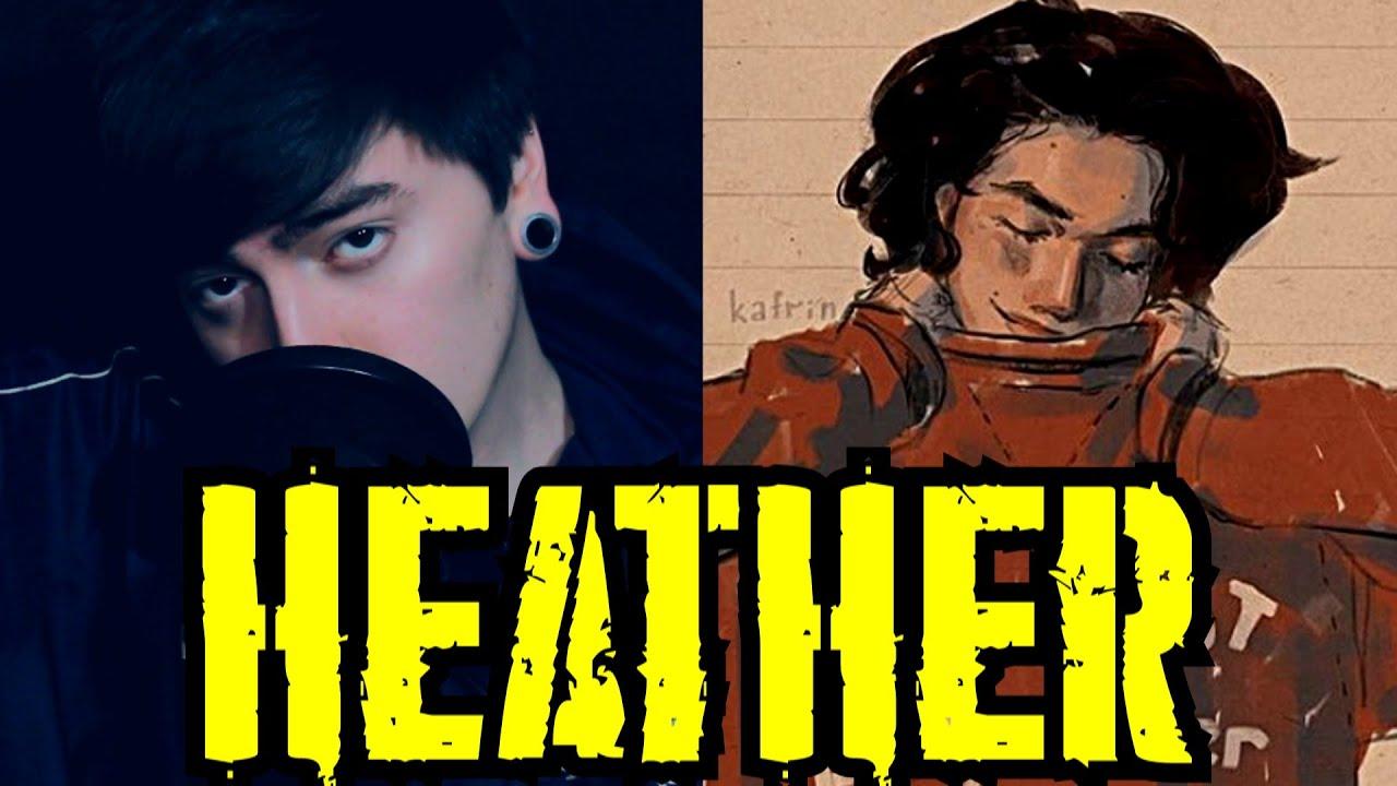 Download Conan Gray - Heather (Cover Español)