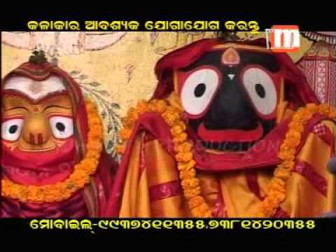 Chaka Ta Nayana, Presents Prabhas Mohanty