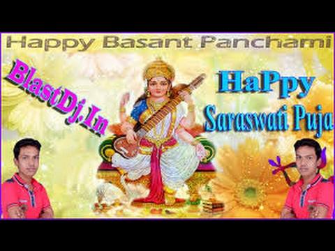saraswati puja 2017 date/ saraswati puja song/ saraswati puja mantra/ saraswati puja image.