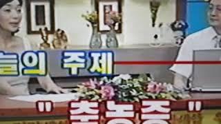 #HCN 서초방송 방송출연입니다 관악구 이비인후과 아하…