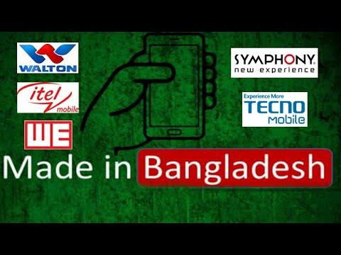 বাড়ছে Made in Bangladesh মোবাইল | আরও তিনটি ব্রান্ডের মোবাইল কারখানা এখন বাংলাদেশে।