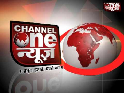 PRIME 9 ON CHANNEL ONE NEWS 17 JULY