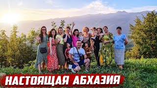 Настоящая Абхазия / ЧП в горах