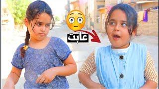 دانيه طلع عدهه توأم شوفو شسوت #تحشيش   طه البغدادي
