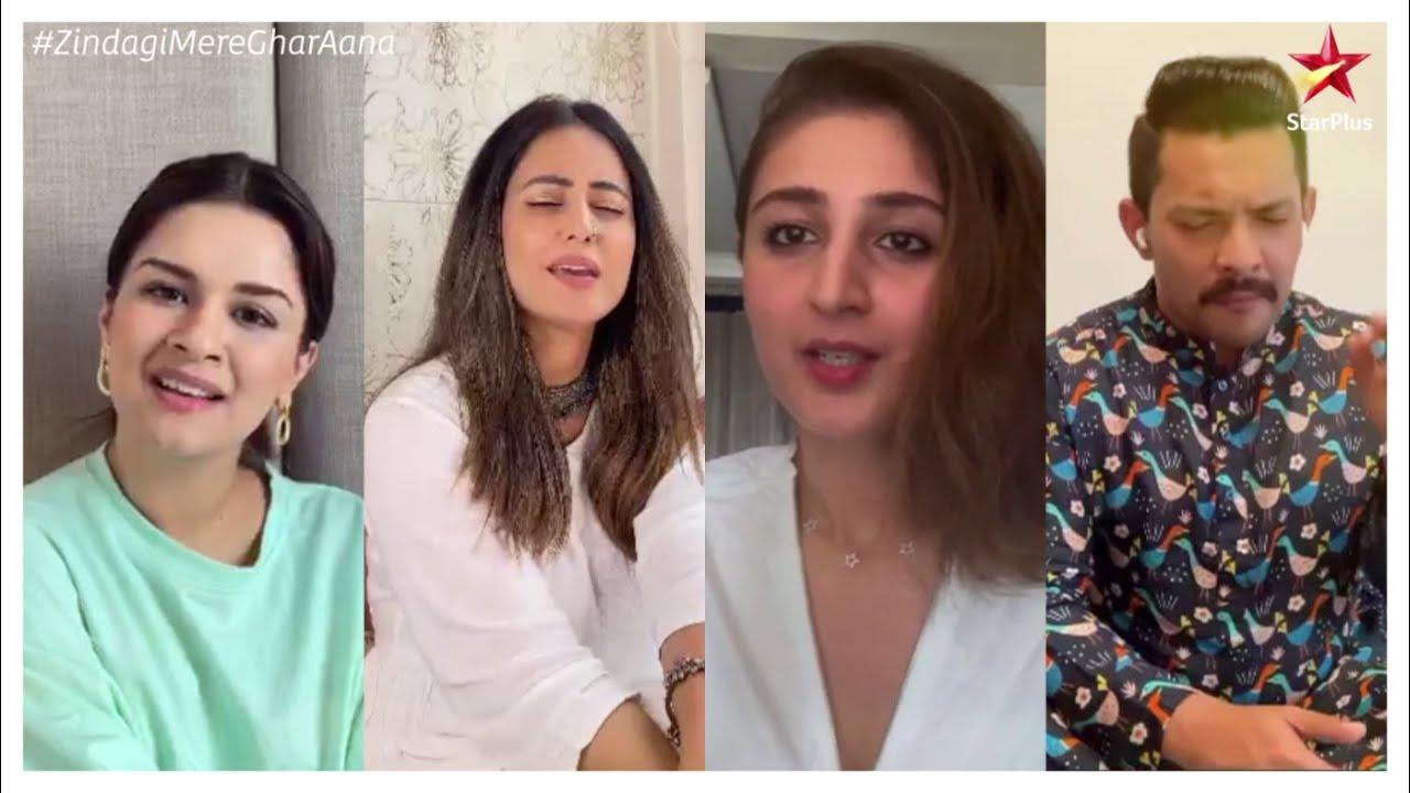 Zindagi Mere Ghar Aana   Starts Today