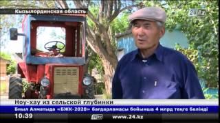 На юге Казахстана изобретатель сделал полезный тюнинг трактора(На юге Казахстана изобретатель сделал полезный тюнинг трактора., 2014-06-30T05:19:00.000Z)