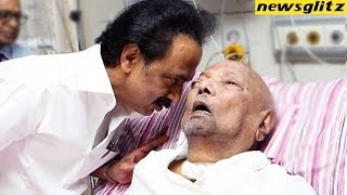 Latest Update of Karunanidhi : Kauvery Hospital | Rahul Gandhi Speech | DMK MK Stalin
