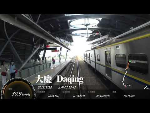 台鐵 3157次 最長區間區間車 新竹-潮州 GPS 站名字幕版 8倍速度 縮時攝影 路程景 EMU800電聯車 Hsinchu - Chaozhou