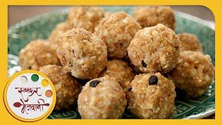 Dinkache Ladoo | Easy To Make Laddu | Recipe by Archana in Marathi | Maharashtrian Sweet