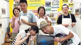今回のゲストは、なないろサーカス団の中川直美さん、筆文字アートの古城まどかさん、昆虫アーティストのKAZUAKI SOGIさん、村人アーティストのMA...