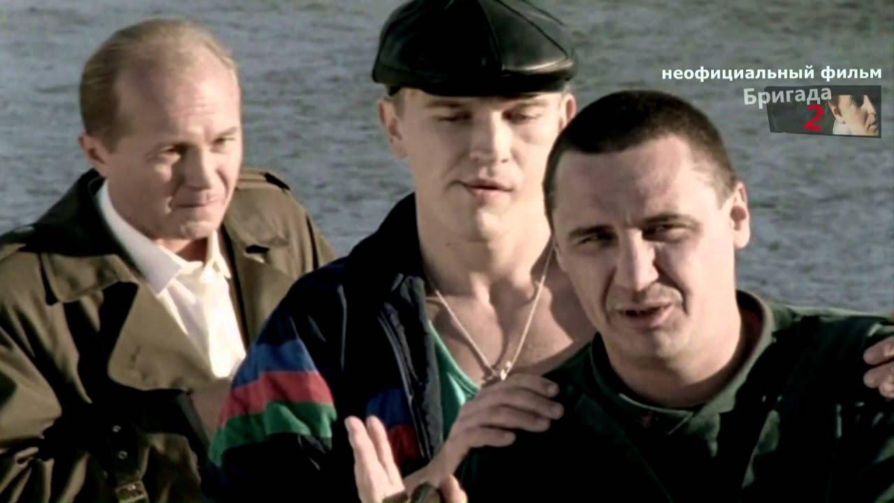 Фото из фильма Бригада | 26 фотографий | ВКонтакте