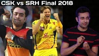 Sandeep Maheshwari on Rashid Khan, Shane Watson | Ipl 2018 final Csk vs Srh