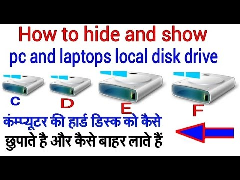 how to hide and show local disk drives in my computer and laptops hindi urdu video official shahrukh