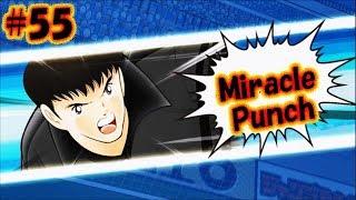 Captain Tsubasa Skill - Miracle Punch (Ricardo Espadas) #55