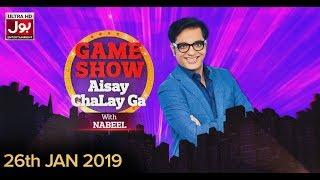 Game Show Aisay Chalay Ga | Nabeel Zafar | 26th Jan 2019 | BOL Entertainment