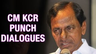 Telangana CM KCR Powerful Punch Dialogues In T-Assembly Sessions on DLF lands || V6 news