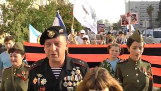 Парад Победы 2017 Город Кирьят Ям  прямой эфир