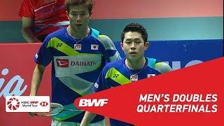 QF | MD | LU/ZHANG (CHN) vs HOKI/KOBAYASHI (JPN) | BWF 2019