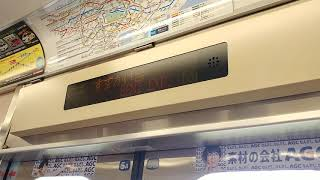 東急電鉄 8500系 準急(TI02)久喜ゆき 東急田園都市線(DT27)中央林間→(DT22)長津田