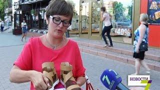 Скандал в одесском обувном. Как вернуть деньги?(, 2016-07-08T11:44:56.000Z)