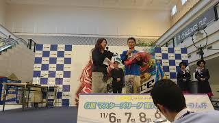 2018ニッカンコム杯浜名湖表彰式でたなみんがプレゼンターを行った模様です。