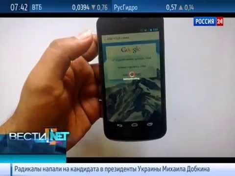 "Вести.net: рекорды myMail и ""Лепрозорий"" за деньги"