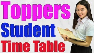 How Topper Make Their Time Table || How Do Topper Study | Time Table Kaise Banaye | Motivation video