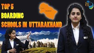 Top 5 Boarding Schools in Uttarakhand 2019